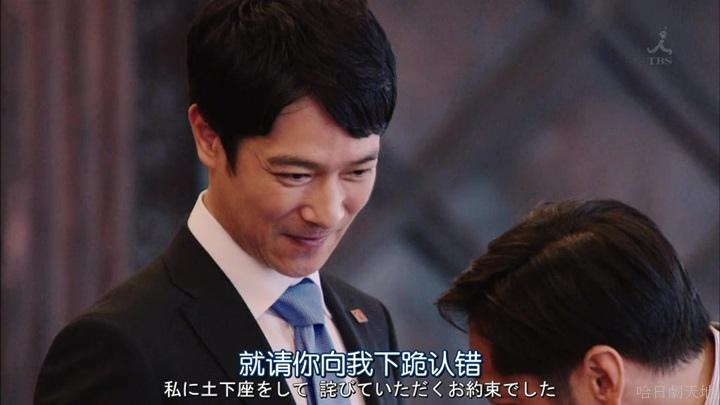 半澤直樹結局大和田臉部 (290).jpg