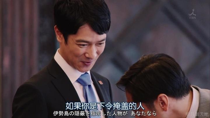 半澤直樹結局大和田臉部 (289).jpg