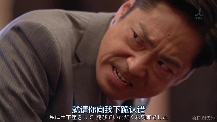 半澤直樹結局大和田臉部 (291).jpg