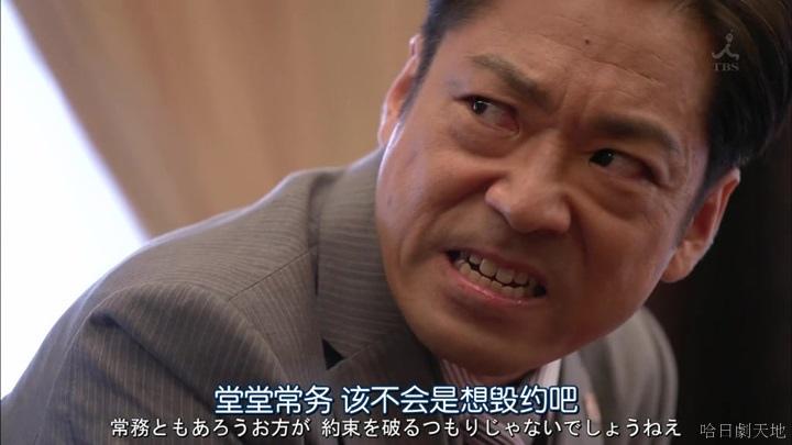 半澤直樹結局大和田臉部 (297).jpg