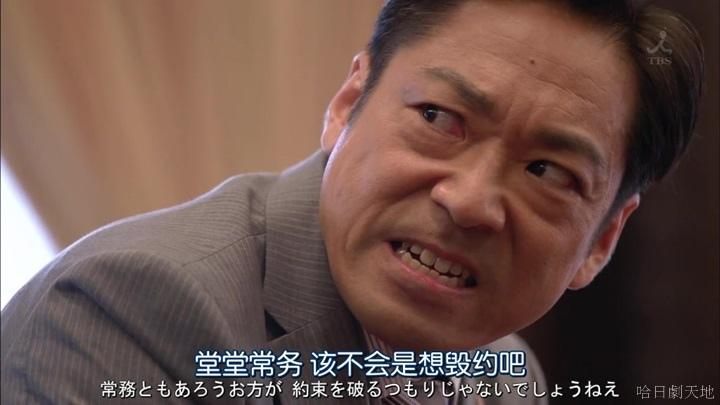 半澤直樹結局大和田臉部 (298).jpg