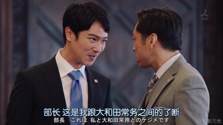 半澤直樹結局大和田臉部 (302).jpg