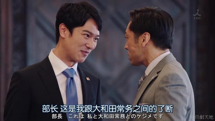 半澤直樹結局大和田臉部 (303).jpg