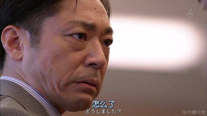 半澤直樹結局大和田臉部 (308).jpg