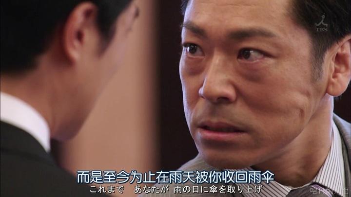 半澤直樹結局大和田臉部 (320).jpg