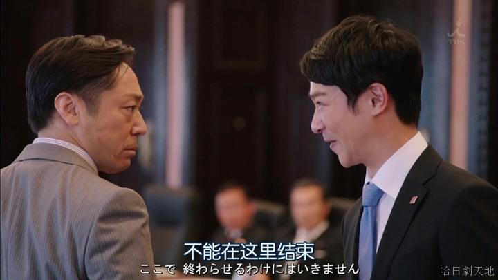 半澤直樹結局大和田臉部 (332).jpg