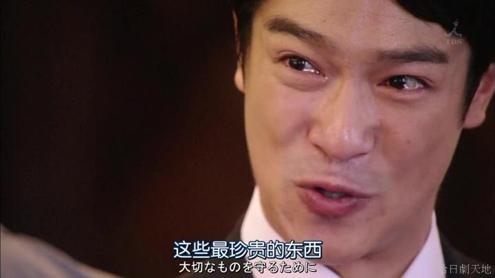 半澤直樹結局大和田臉部 (345).jpg