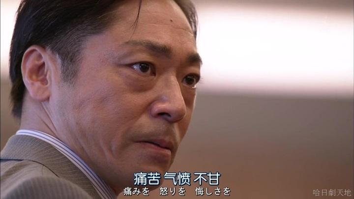 半澤直樹結局大和田臉部 (350).jpg