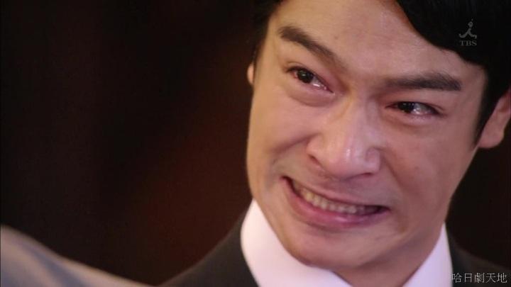 半澤直樹結局大和田臉部 (346).jpg