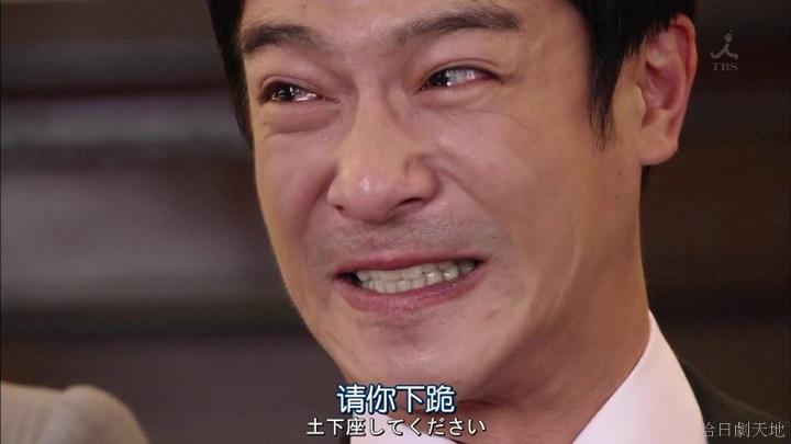 半澤直樹結局大和田臉部 (356).jpg