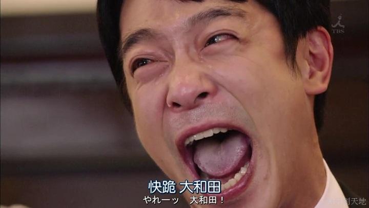 半澤直樹結局大和田臉部 (359).jpg