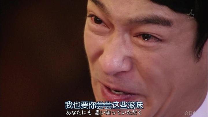 半澤直樹結局大和田臉部 (354).jpg