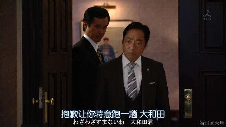 半澤直樹結局大和田臉部 (413).jpg