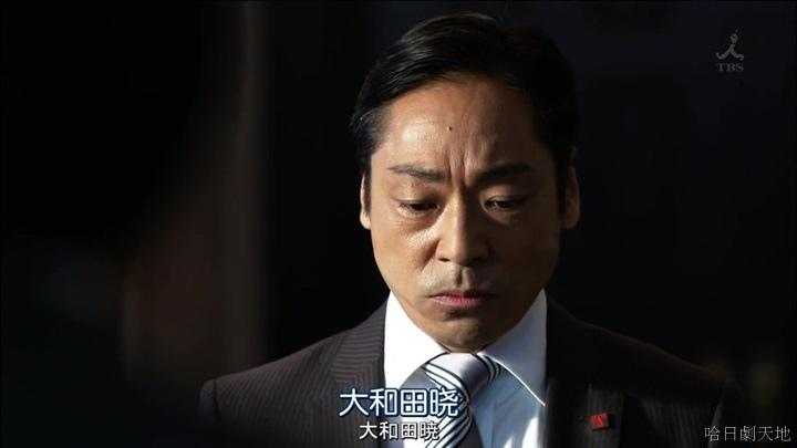 半澤直樹結局大和田臉部 (418).jpg