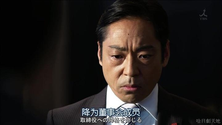 半澤直樹結局大和田臉部 (419).jpg