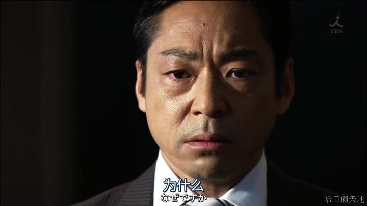 半澤直樹結局大和田臉部 (423).jpg
