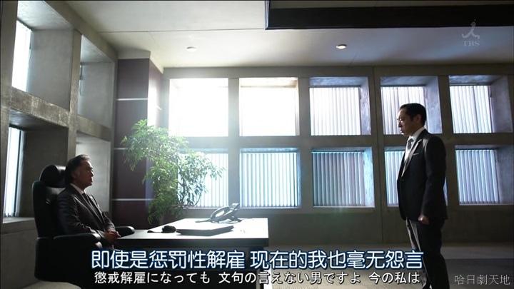 半澤直樹結局大和田臉部 (426).jpg