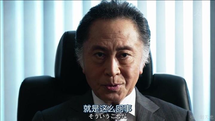 半澤直樹結局大和田臉部 (436).jpg