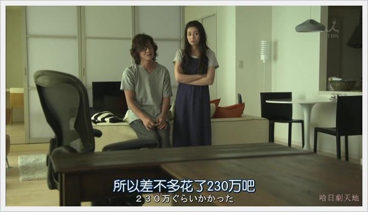 安堂機器AI 我的人工智慧男友01 (15).jpg