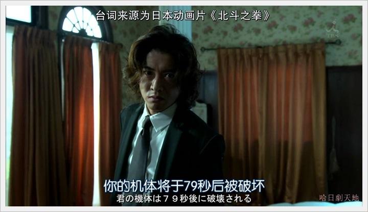 安堂機器AI 我的人工智慧男友01 (34).jpg