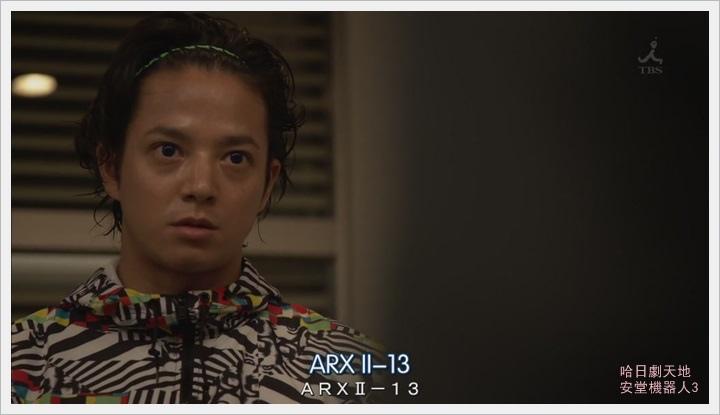 安堂機器人3038101.JPG