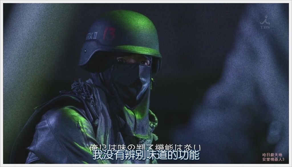 安堂機器人4028100.JPG