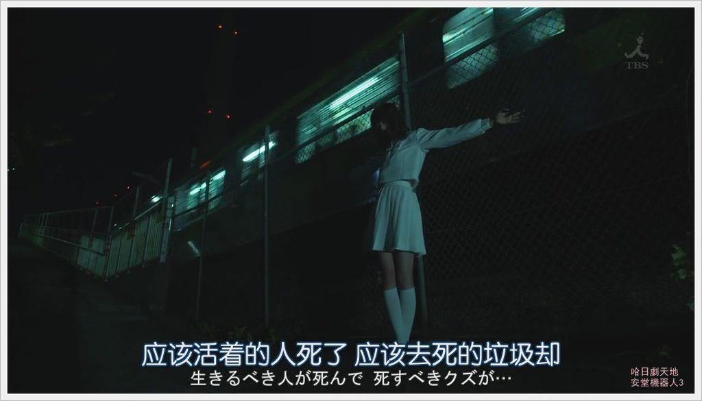 安堂機器人4032100.JPG