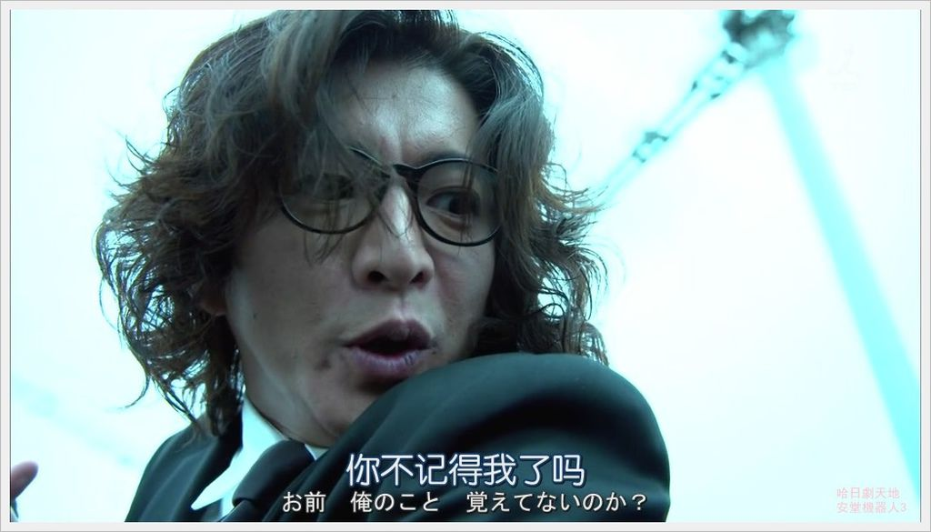 安堂機器人4040100.JPG