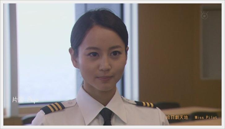 Miss.Pilot (1).JPG