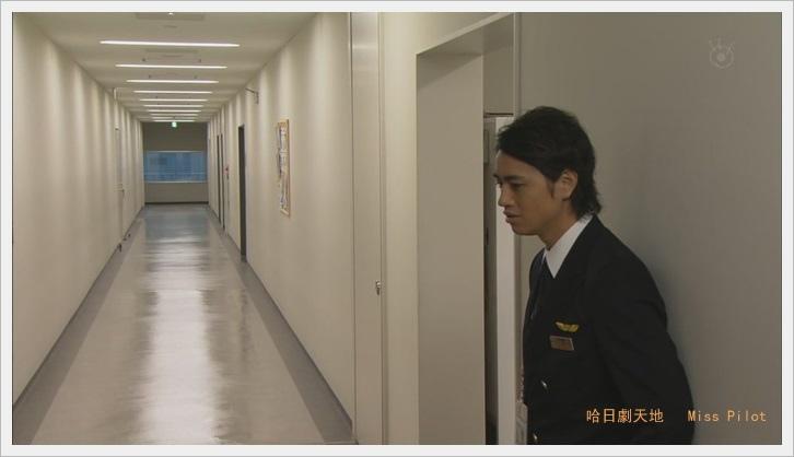 Miss.Pilot (8).JPG