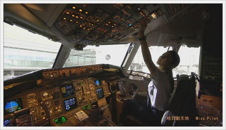 Miss.Pilot (15).JPG
