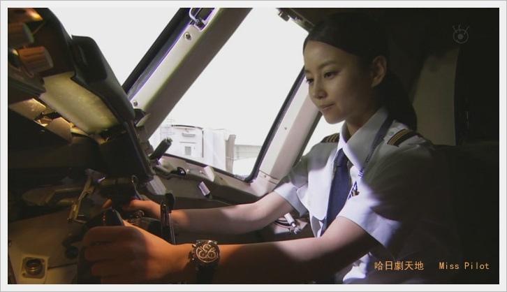 Miss.Pilot (17).JPG