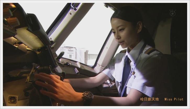Miss.Pilot (18).JPG