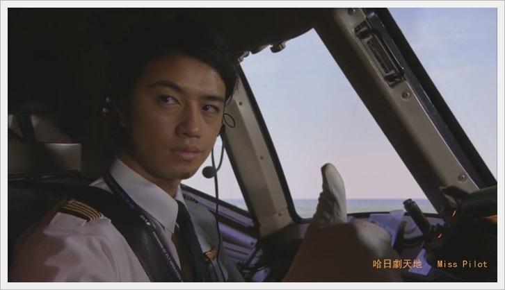 Miss.Pilot (20).JPG