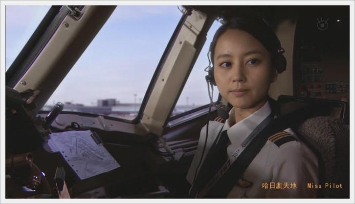 Miss.Pilot (21).JPG