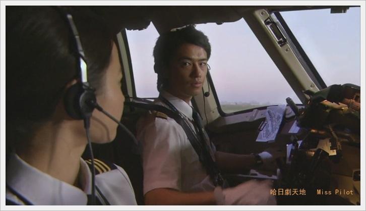 Miss.Pilot (24).JPG