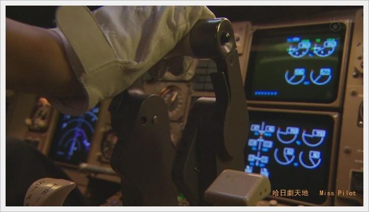 Miss.Pilot (32).JPG