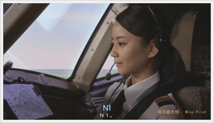 Miss.Pilot (31).JPG