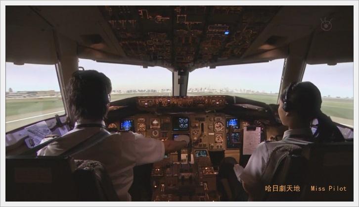 Miss.Pilot (35).JPG