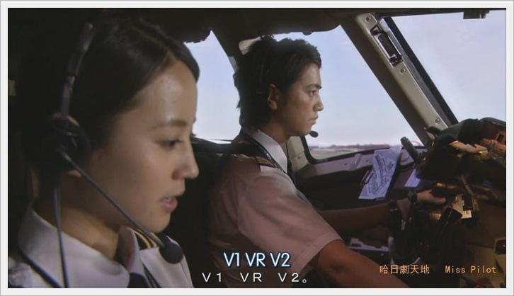 Miss.Pilot (38).JPG