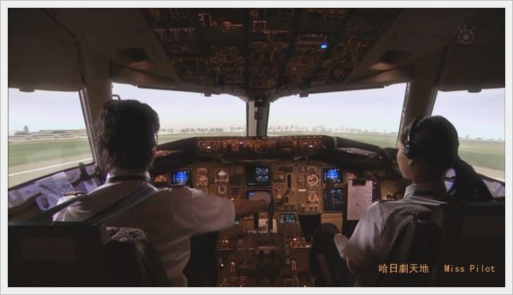 Miss.Pilot (34).JPG
