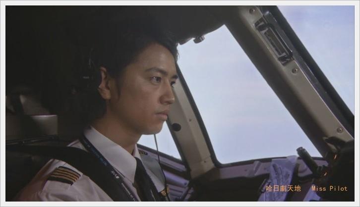 Miss.Pilot (42).JPG