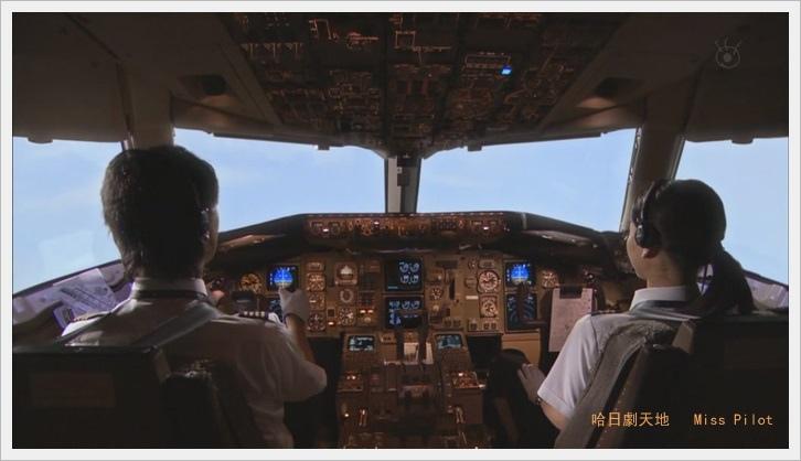 Miss.Pilot (44).JPG