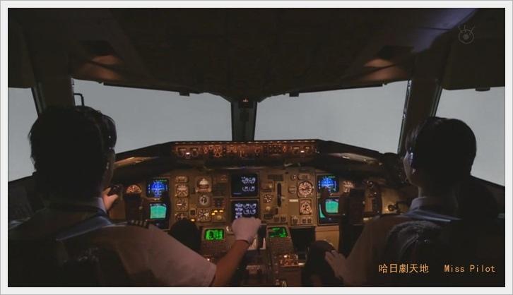Miss.Pilot (47).JPG
