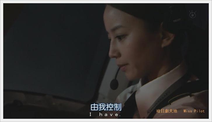 Miss.Pilot (53).JPG