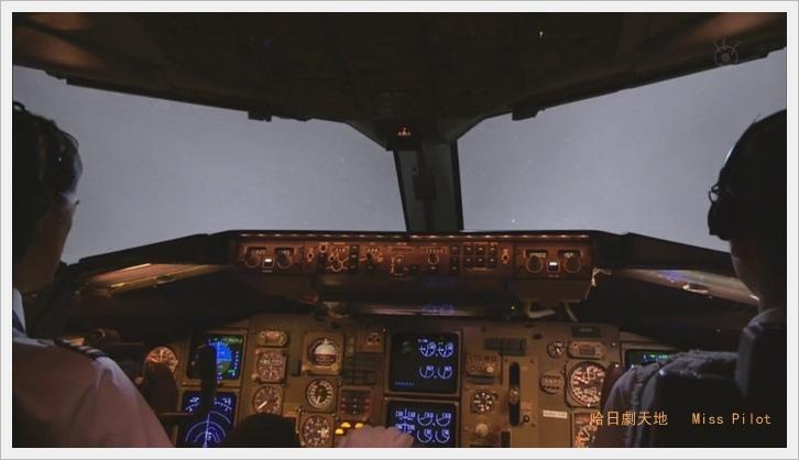 Miss.Pilot (50).JPG