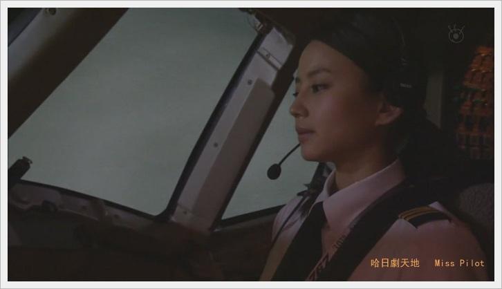 Miss.Pilot (49).JPG
