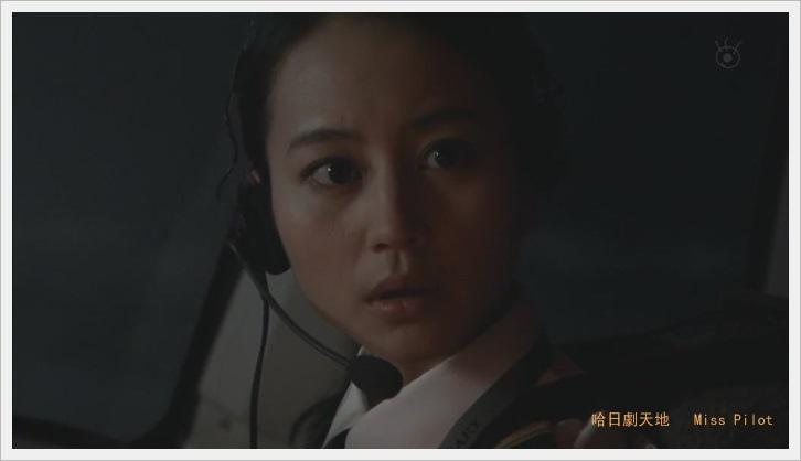 Miss.Pilot (52).JPG