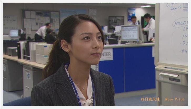 Miss.Pilot (57).JPG