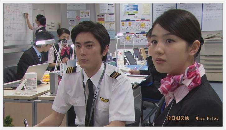 Miss.Pilot (58).JPG